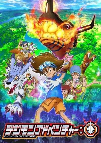 digimon-adventure-2020-ตอนที่-1-10-ซับไทย