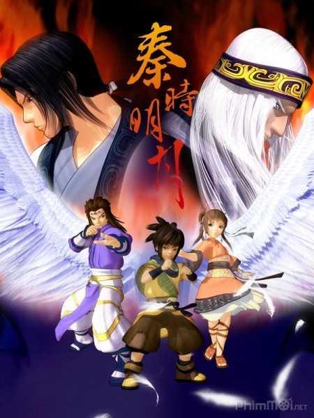 qin-��s-moon-the-legend-of-qin-ss2-ตำนานราชวงศ์ฉิน-ภาค2-ตอนที่-1-19-ซับไทย