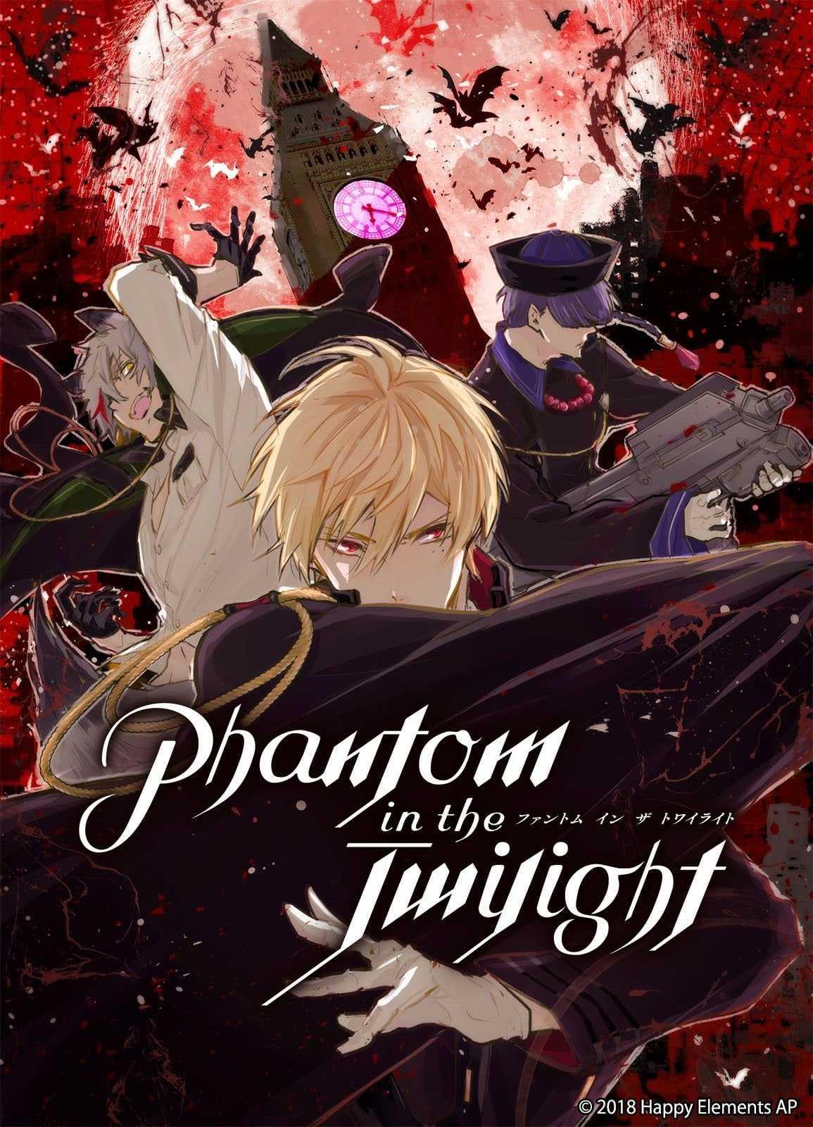 phantom-in-the-twilight-ผีในตอนเย็น-ตอนที่-1-12-ซับไทย