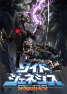 zoids-genesis-หุ่นรบไดโนเสาร์-จีนีซีส-ภาค-4-ตอนที่-1-11-พากย์ไทย