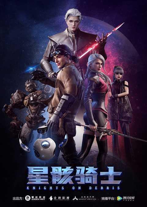 knights-on-debris-นักรบสยบดาวมฤตยู-ตอนที่-1-8-ซับไทย