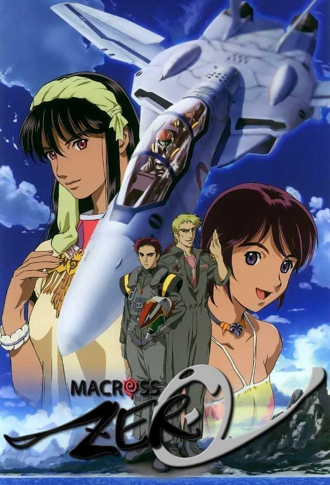 macross-zero-มาครอส-ซีโร่-ตอนที่-1-5-ซับไทย