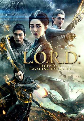 l-o-r-d-legend-of-ravaging-dynasties-2018-ภาค-2-สงคราม-7-จอมเวทย์