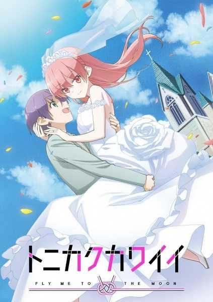 tonikaku-kawaii-จะยังไงภรรยาผมก็น่ารัก-ตอนที่-1-12-sp-ซับไทย