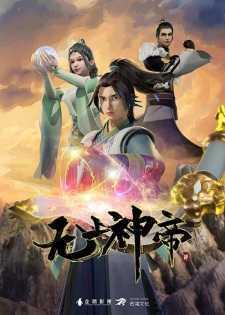 supreme-god-emperor-จักรพรรดิเทพสูงสุด-ตอนที่-1-11-ซับไทย