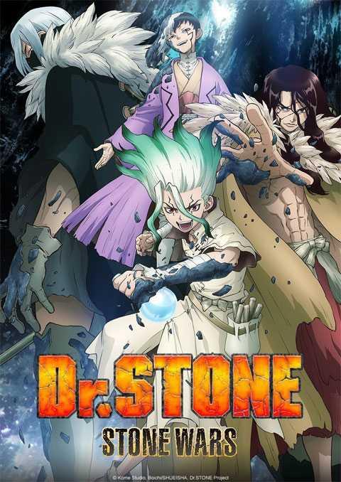 dr-stone-stone-wars-season-2-ภาค2-ตอนที่-1-2-ซับไทย