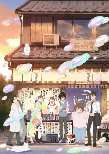 3-gatsu-no-lion-2nd-season-ตราบวันฟ้าใส-ภาค2-ตอนที่-1-13-ซับไทย