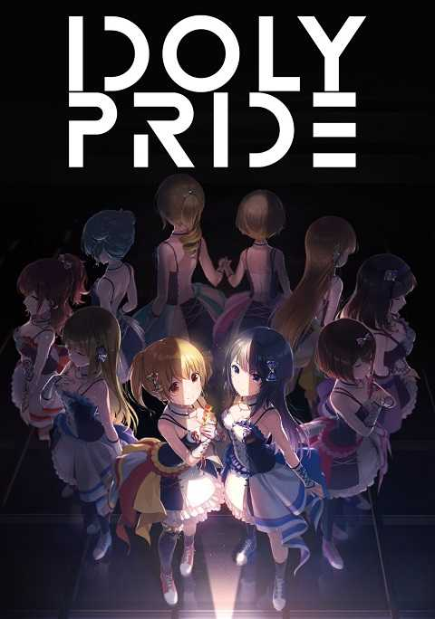 idoly-pride-ตอนที่-1-3-ซับไทย