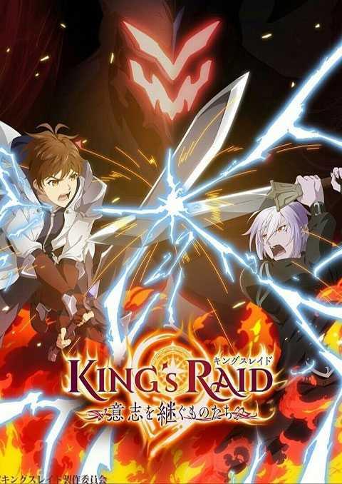 king-��s-raid-ishi-wo-tsugumono-tachi-ตอนที่-1-26-ซับไทย